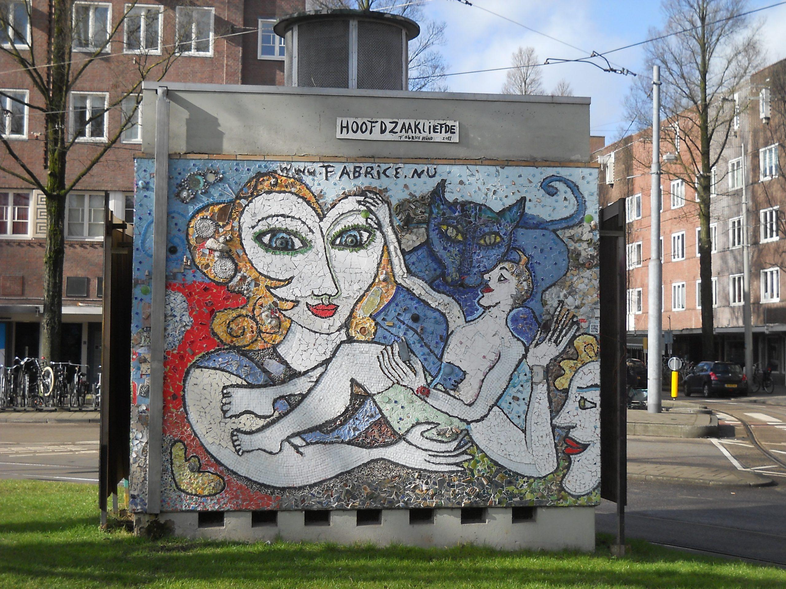Hoofddorpplein, Amsterdam (2015)